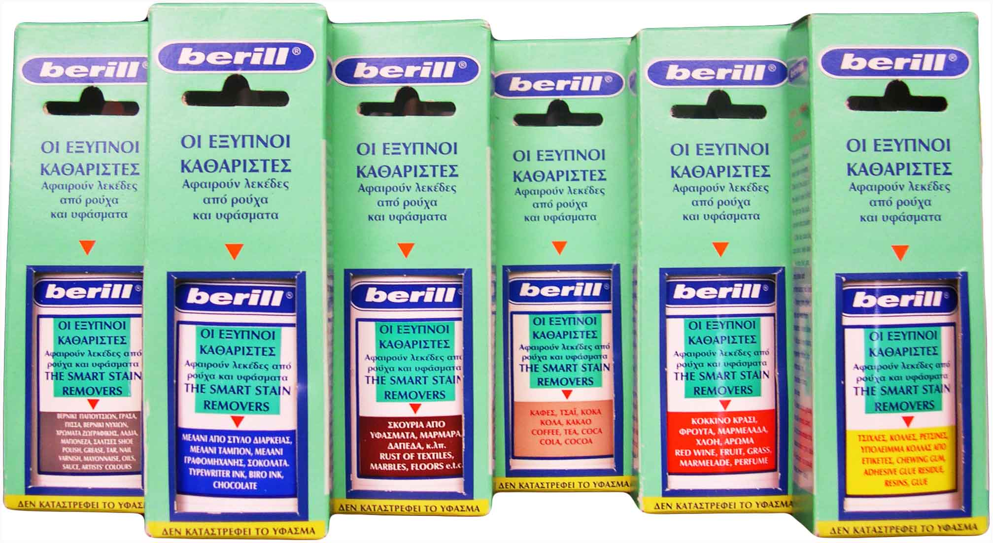 berill-stain removers-σκόνη & υγρό